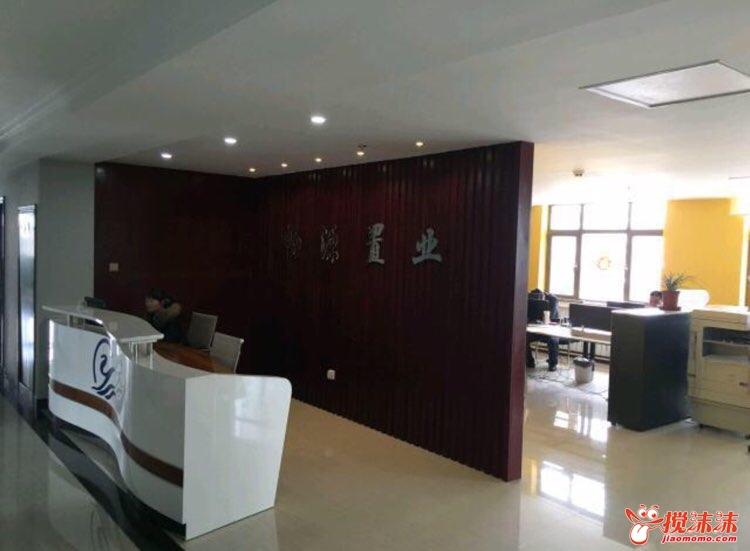 西宁市城中区写字楼分割租售 电信实业大厦 投资理财 西宁搅沫沫社区图片