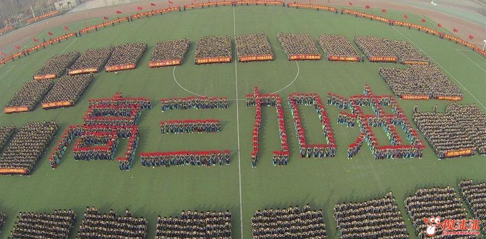 青海西宁市大通一中-今年高考西宁考区共设14个考点图片
