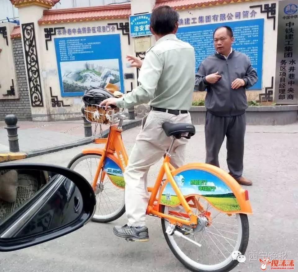 西宁的健身自行车都去哪了