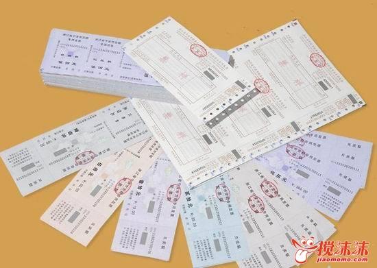餐馆拒开发票现在有维权办法了 西宁资讯 西宁搅沫沫社区图片