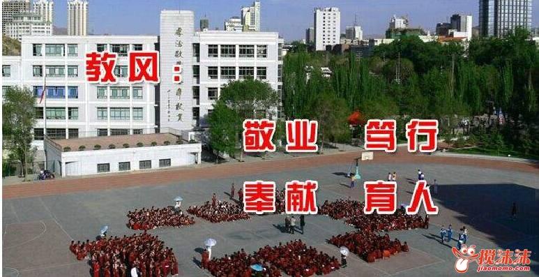 西宁市虎台中学分校-西宁4所学校这下在全国出名了 有你的学校吗 西宁茶座 西宁搅沫沫社区图片