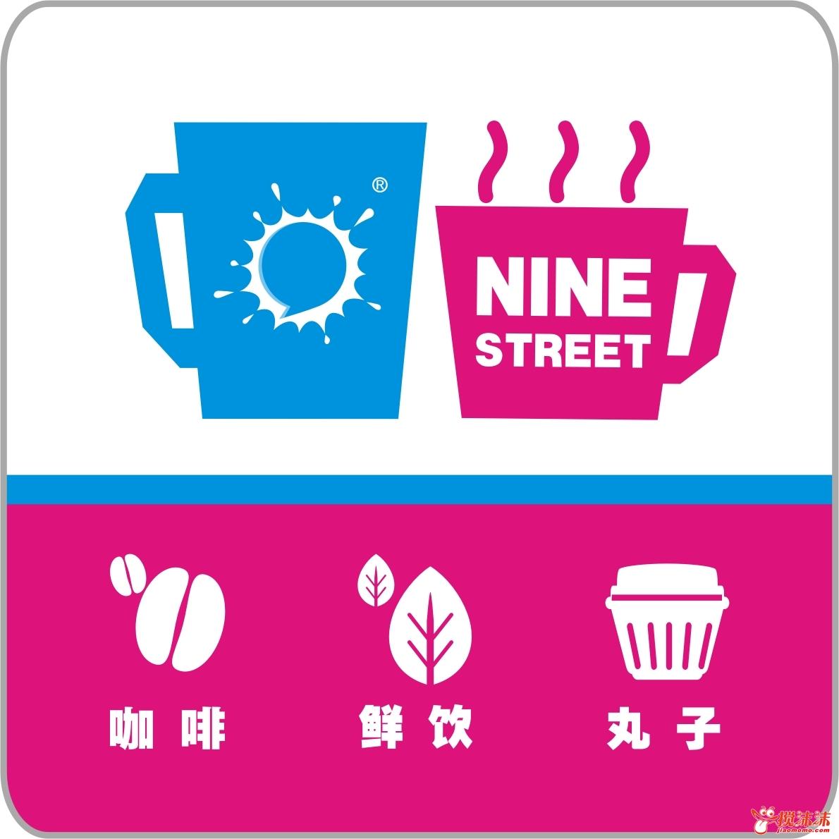 九街门头双面灯箱logo.jpg