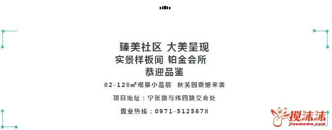 微信截图_20170416191259.jpg