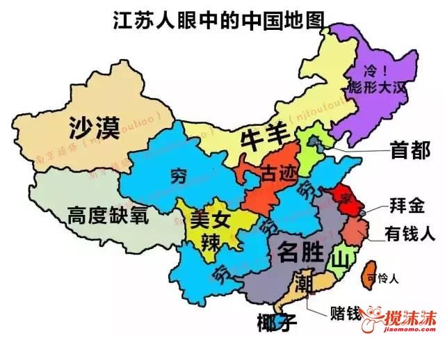 我们大青海景色秀丽、气候宜人-各省份人眼中的中国地图,青海竟然图片