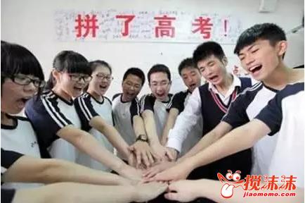 全国近100所高校于在西宁海湖新区招生