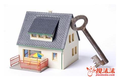 房子没拿到房产证能卖吗?