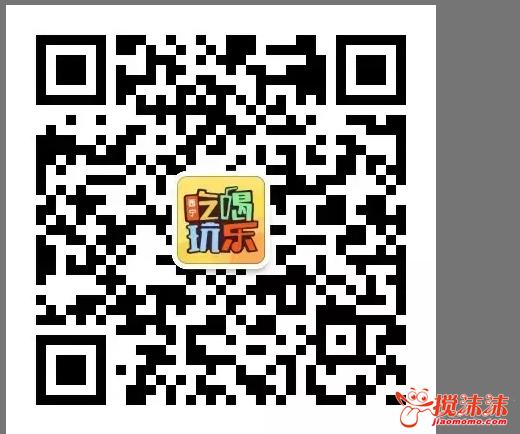 微信截图_20170811203544.png