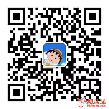 微信图片_20170822212153.jpg