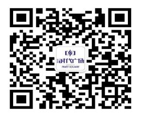 中发源·时代广场120-165㎡阔景复式 火爆认筹中