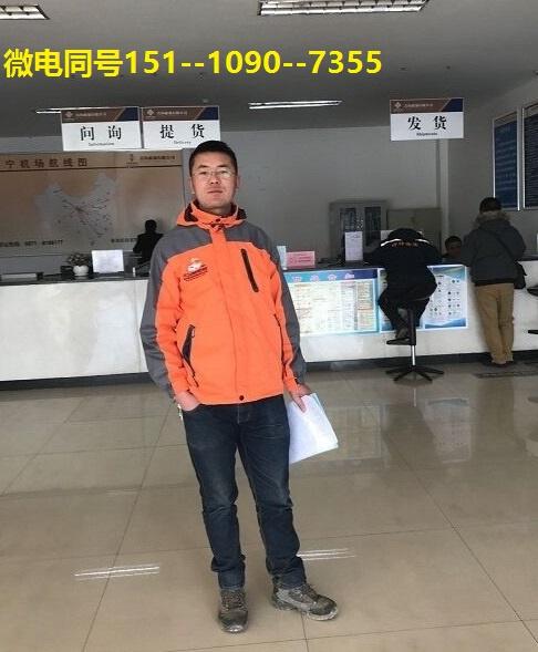 西宁宠物托运李强 (6).jpg