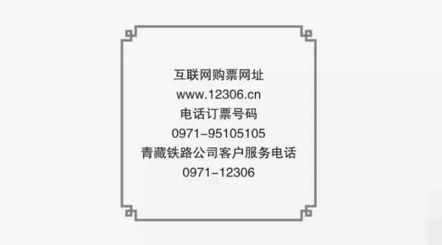 微信图片_20171012113034.jpg