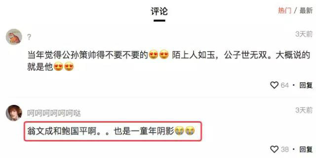 TVB的《陀枪师姐》在当下可能会被***,毕竟是许多人的童年阴影