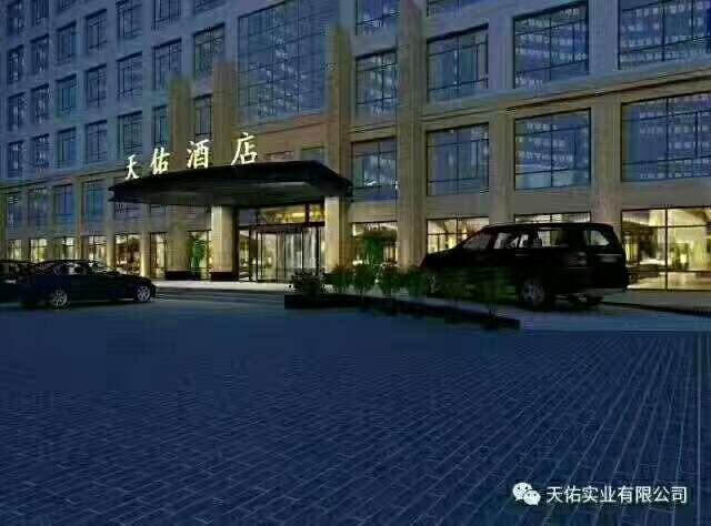 天佑国际主题酒店营销部招聘:天佑国际主题酒店是一家