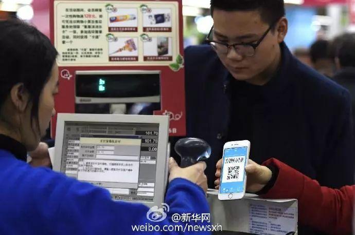 青海人小心了 你的购物小票随手扔掉等于扔钱 西宁茶座 西宁搅沫沫社区图片