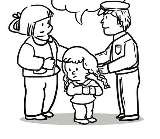 西宁一女孩走失俩月 警方帮她找到家人