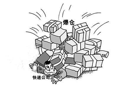 """青海省""""双11""""快递业务数据出炉 看看你贡献了多少?"""