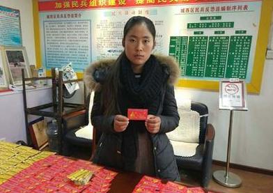 西宁市4名插卡片当事人受到处罚
