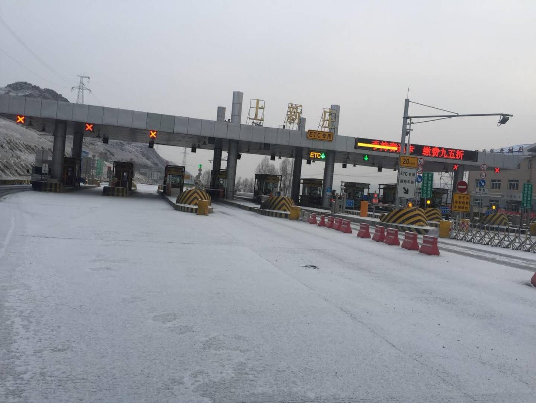 受降雪影响,西宁发往部分地区班车停运