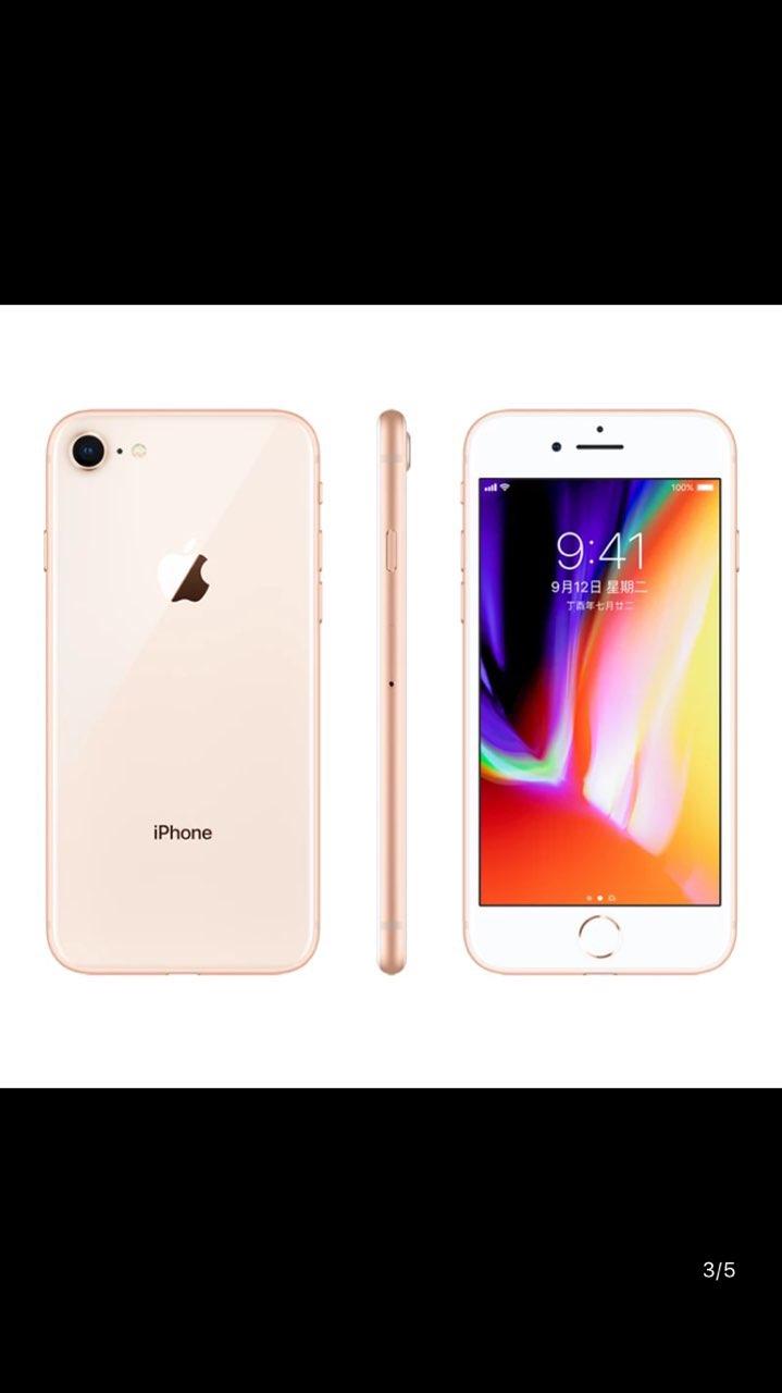 全新国行未拆封iphone8金色64g,苏宁购买,