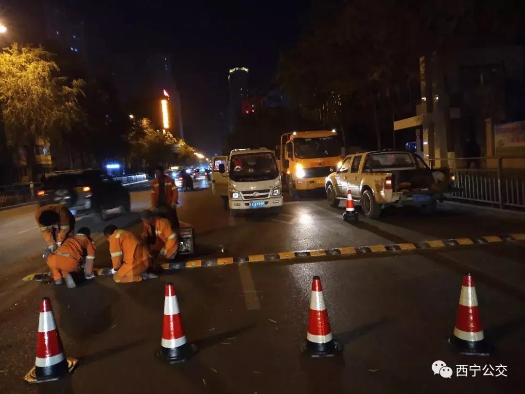 西宁市首条双向公交专用车道即将建成运行