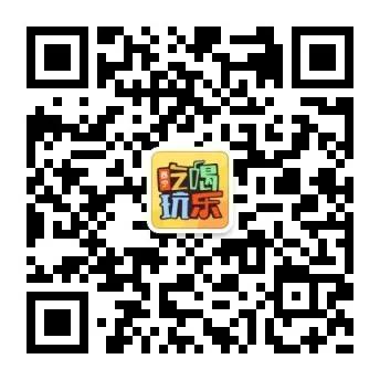 微信图片_20180113223732.jpg