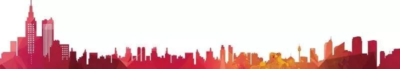 一二三线城市划分公布!西宁竟排在…发展速度飞起!