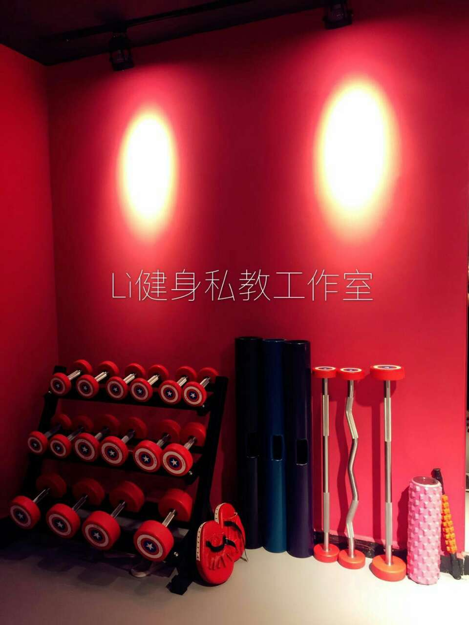 健身工作室招聘