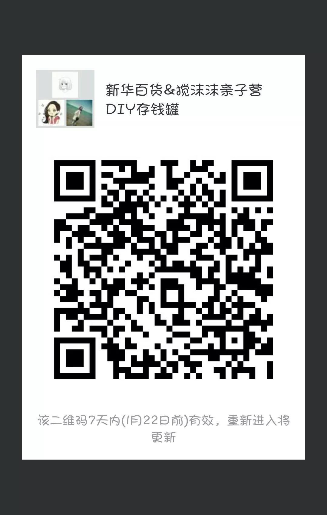 微信图片_20180118230439.jpg