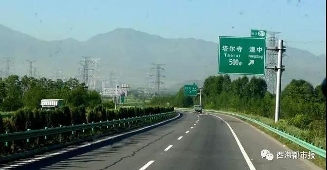 青海省高速免费通行时间、五大馆开放时间