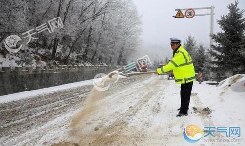 青海省南部地区防道路结冰 北部地区防风沙