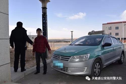 """佳节期间青海天峻县辖区出现猖狂""""盗车贼"""""""