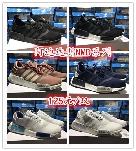 【超划算】全新品牌运动鞋低价转让