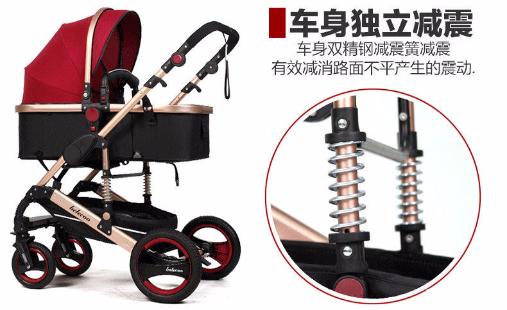 婴儿高景观推车9成新