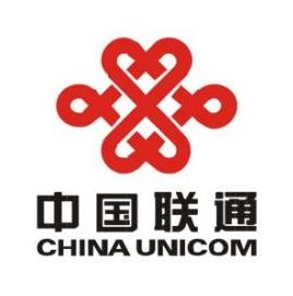 中国联通青海省分公司2018 春季招聘公告
