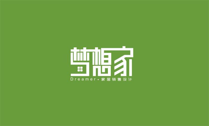 西宁悦尚小筑商贸有限公司招聘人事专员、设计师、销售顾问、客服