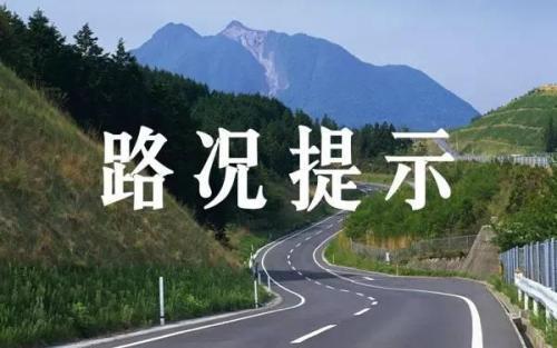 西宁宁张公路19公里处路面塌方 正在抢修