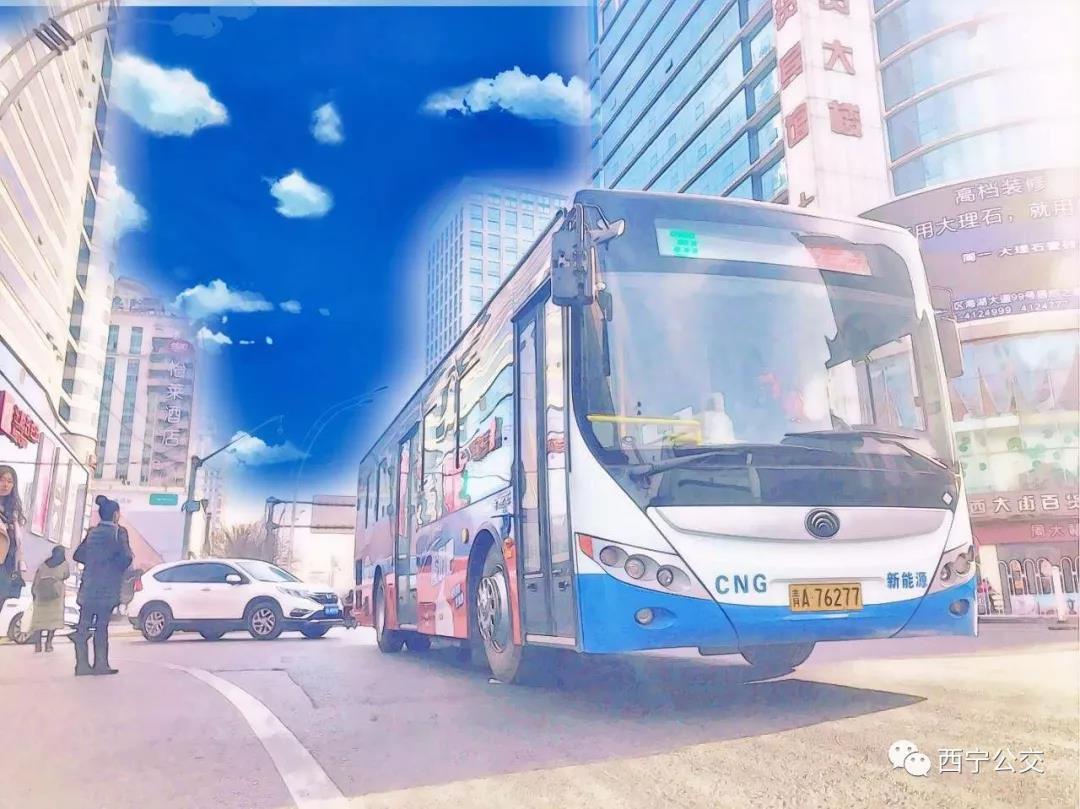 @西宁人 全西宁所有公交路线(最新版)超级实用!