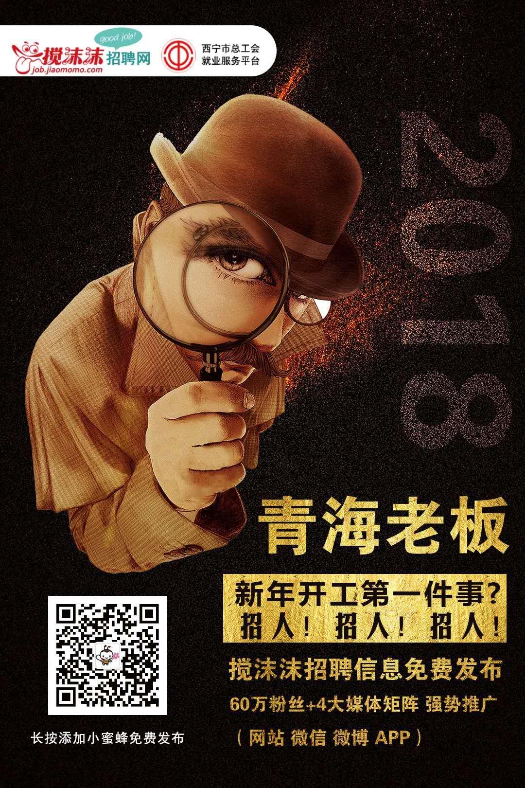 中国特检院青海技术中心招聘15人简章