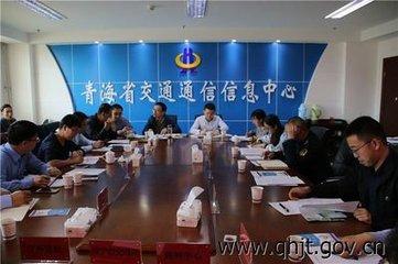 青海省将试点交通旅游服务大数据应用