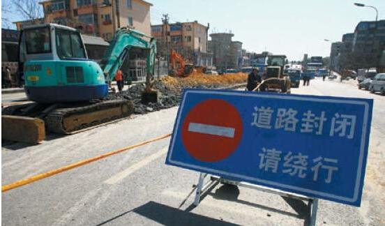 3月20日起西过境大酉山隧道夜间半封闭施工