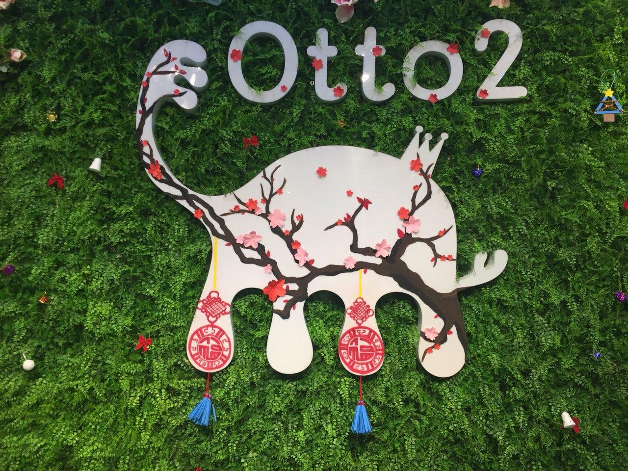 Otto2艺术美学会馆招聘