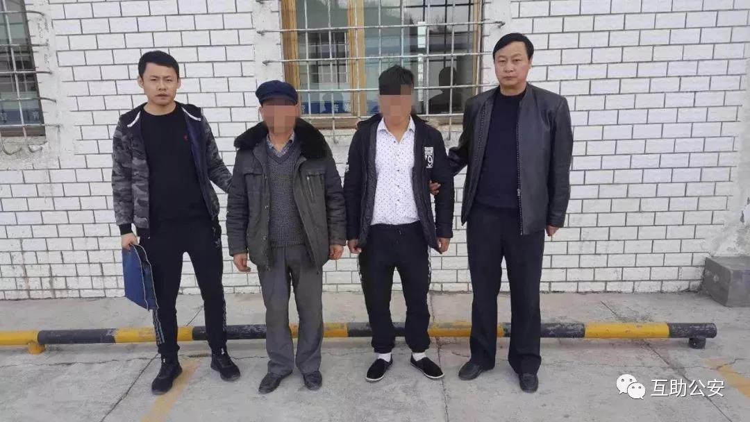 阻碍交警执法 扰乱办公秩序 这对父子双双被治安拘留