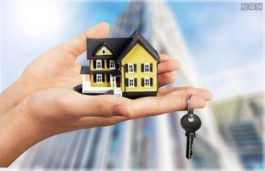 公积金贷款成西宁市民购房主要来源
