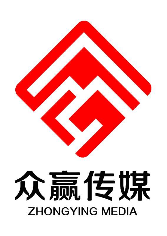 西宁易禾合文化传播有限公司招兵买马