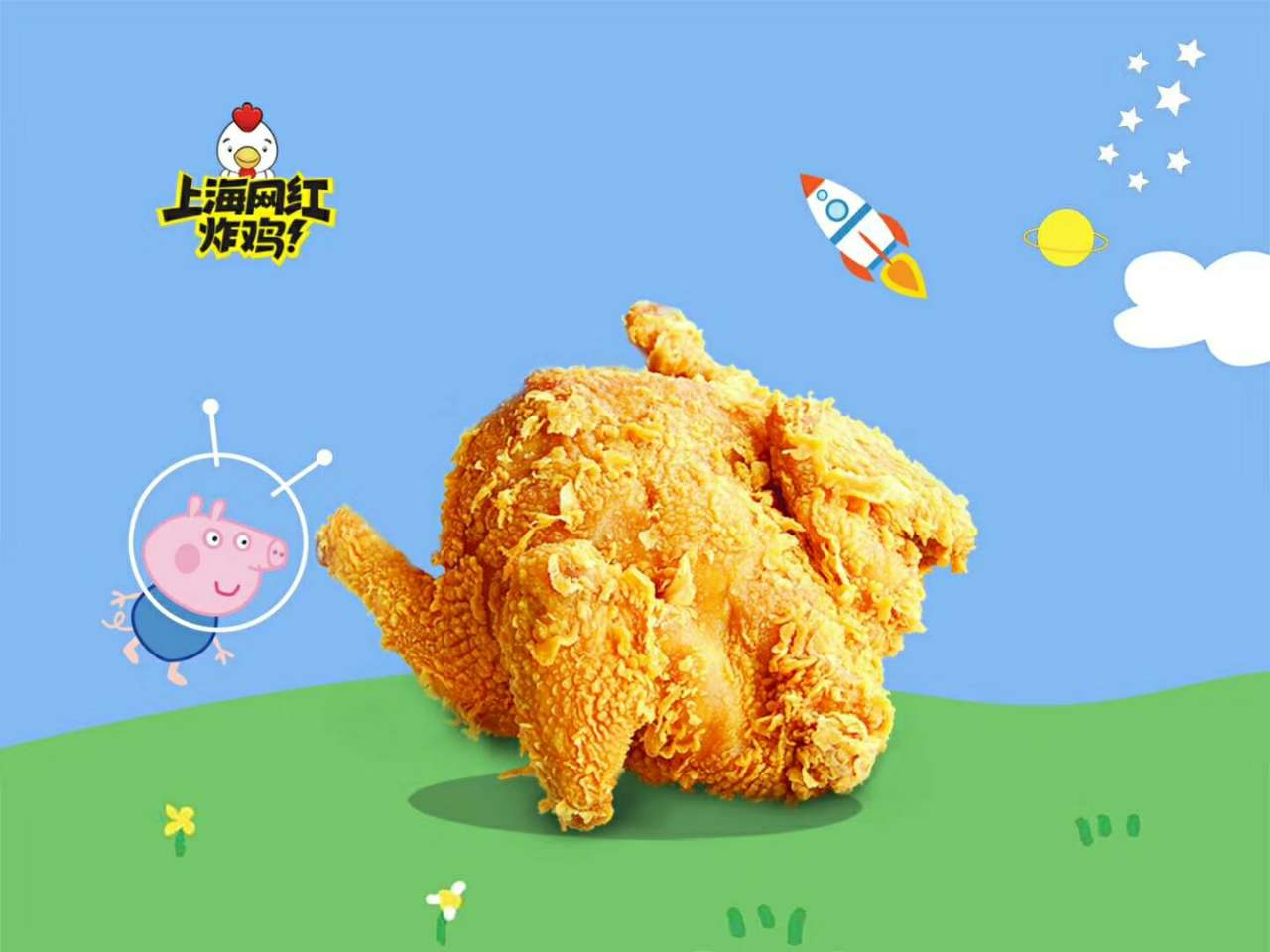 互联网最骚的鸡登陆西宁了
