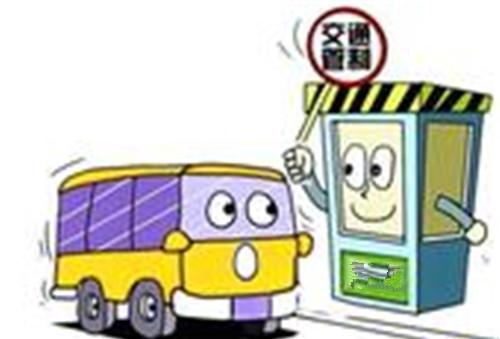 注意!!!5月22日至25日10路公交线路临时调整