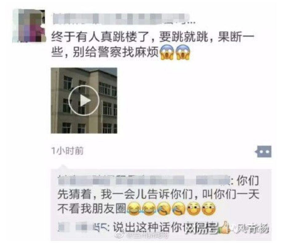 【真相】19岁少女遭班主任猥亵后抑郁跳楼身亡!数百人驻足围观还欢呼鼓掌!