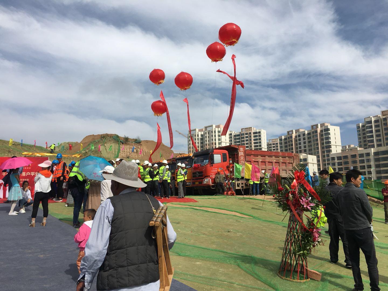 平安碧桂园项目奠基仪式盛大启幕