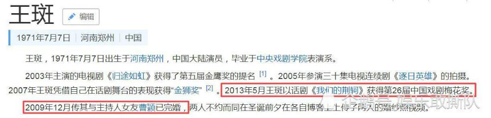 国内知名男演员在深圳叫车赶飞机,没想司机被盘查后竟是逃犯!