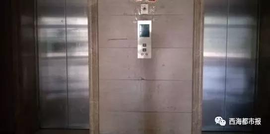 惊魂!西宁一小区9名居民被困电梯40分钟...